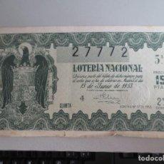 Lotería Nacional: LOTERIA NACIONAL. 15 JUNIO 1953. CAPICUA. DOÑA MANOLITA MADRID. Lote 198476418