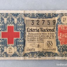 Lotería Nacional: LOTERÍA NACIONAL 1950. Lote 198551790