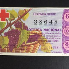 Loterie Nationale: LOTERIA AÑO 1964 SORTEO 29. Lote 198984773