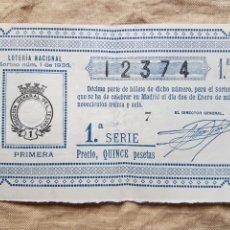 Lotería Nacional: DECIMO LOTERIA NACIONAL ENERO 1936 W. Lote 199203272