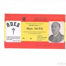 Lotería Nacional: PAPELETA LOTERIA NACIONAL SORTEO DE NAVIDAD ADES FRANCISCO FRANCO DICIEMBRE 1985. Lote 199668233
