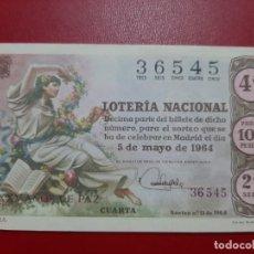 Lotteria Nationale Spagnola: DECIMO LOTERIA AÑO 1964 EL DE LA FOTO . Lote 199689091