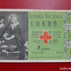 Lotteria Nationale Spagnola: DECIMO LOTERIA AÑO 1960 EL DE LA FOTO. Lote 199692261