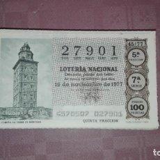 Lotería Nacional: LOTE DE 100 NUMEROS DE LOTERIA DE LOS SABADOS DE REPETIDOS ( LOTE 2). Lote 199834006