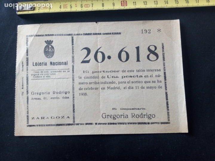 LOTERIA.REPUBLICA.1935 (Coleccionismo - Lotería Nacional)