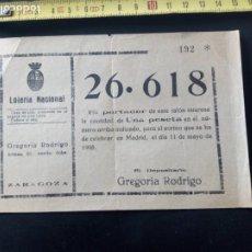 Lotería Nacional: LOTERIA.REPUBLICA.1935. Lote 200016853