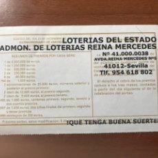 Loterie Nationale: LOTERÍA ADMINISTRACIÓN 38 SEVILLA. Lote 200112330
