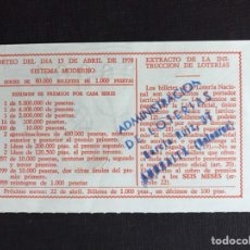 Loterie Nationale: LOTERIA ADMINISTRACIÓN ANDRATX (BALEARES). Lote 200250683