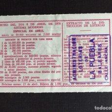 Loterie Nationale: LOTERIA ADMINISTRACIÓN LA PUEBLA (BALEARES). Lote 200250731