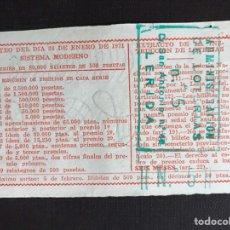 Loterie Nationale: LOTERIA ADMINISTRACIÓN 5 LÉRIDA. Lote 200253421