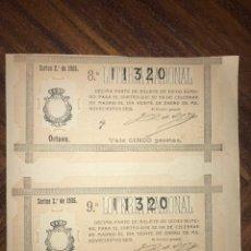 Lotería Nacional: 2 DÉCIMOS DEL 20 DE ENERO DE 1906. ADMINISTRACIÓN DE HORTALEZA MADRID.. Lote 200514596