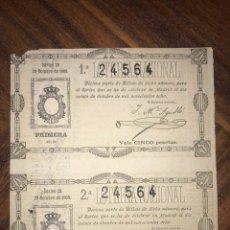 Lotería Nacional: 2 DÉCIMOS DEL 20 DE OCTUBRE DE 1908. ADMINISTRACIÓN DE HORTALEZA MADRID.. Lote 200514706