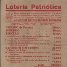 Lotería Nacional: SEVILLA, CARTEL PREMIOS SORTEO -LOTERIA PATRIOTICA- EL DIA 15 DE SEPTIEMBRE1936.-MIDE:29 X 21,50 C.M. Lote 201166073