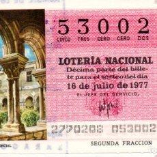 Lotería Nacional: LOTERÍA NACIONAL - AÑO 1977 - SORTEO 27/77 - LUGO. MUSEO PROVINCIAL -. Lote 201272212