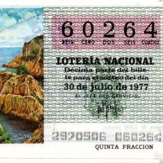 Lotería Nacional: LOTERÍA NACIONAL - AÑO 1977 - SORTEO 29/77 - GERONA. COSTA BRAVA -. Lote 201272271