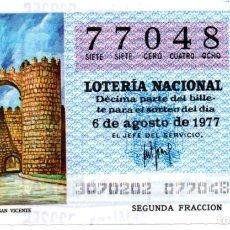 Lotería Nacional: LOTERÍA NACIONAL - AÑO 1977 - SORTEO 30/77 - ÁVILA. PUERTA DE SAN VICENTE -. Lote 201272288