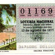 Lotería Nacional: LOTERÍA NACIONAL - AÑO 1977 - SORTEO 31/77 - GUIPÚZCOA. PLAYA DE LA CONCHA -. Lote 201272332