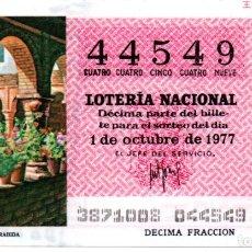 Lotería Nacional: LOTERÍA NACIONAL - AÑO 1977 - SORTEO 38/77 - HUELVA. MONASTERIO DE LA RÁBIDA -. Lote 201272560
