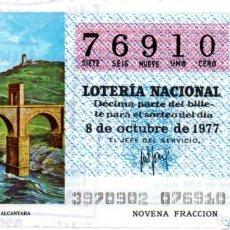Lotería Nacional: LOTERÍA NACIONAL - AÑO 1977 - SORTEO 39/77 - CÁCERES. PUENTE DE ALCÁNTARA - -. Lote 201272597