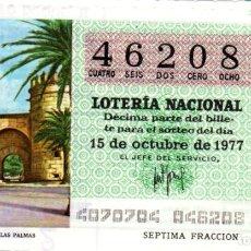 Lotería Nacional: LOTERÍA NACIONAL - AÑO 1977 - SORTEO 40/77 - BADAJOZ. PUERTA DE LAS PALMAS -. Lote 201272631
