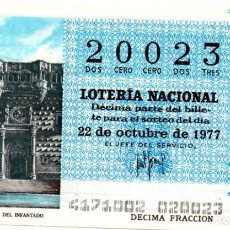 Lotería Nacional: LOTERÍA NACIONAL - AÑO 1977 - SORTEO 41/77 - GUADALAJARA. PALACIO DEL INFANTADO -. Lote 201272680