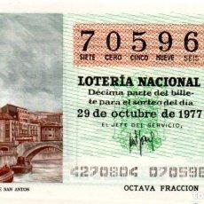 Lotería Nacional: LOTERÍA NACIONAL - AÑO 1977 - SORTEO 42/77 - VIZCAYA. PUENTE DE SAN ANTÓN -. Lote 201272707