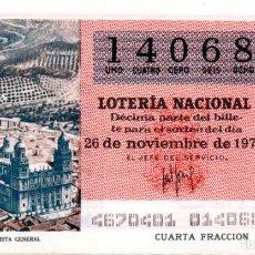 Lotería Nacional: LOTERÍA NACIONAL - AÑO 1977 - SORTEO 46/77 - JAÉN. VISTA GENERAL DE LA CIUDAD -. Lote 201272830