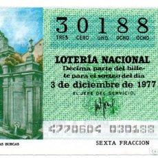 Lotería Nacional: LOTERÍA NACIONAL - AÑO 1977 - SORTEO 47/77 - ORENSE. FUENTE DE LAS BURGAS -. Lote 201272871