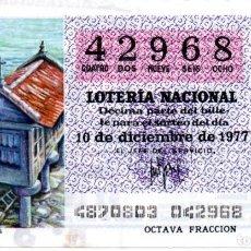Lotería Nacional: LOTERÍA NACIONAL - AÑO 1977 - SORTEO 48/77 - PONTEVEDRA. HÓRREOS -. Lote 201272893