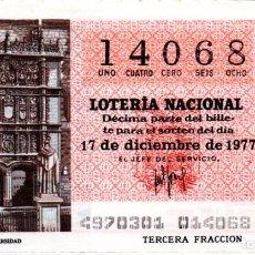 Lotería Nacional: LOTERÍA NACIONAL - AÑO 1977 - SORTEO 49/77 - SALAMANCA. LA UNIVERSIDAD -. Lote 201272918