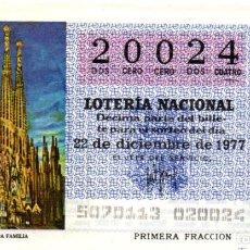 Lotería Nacional: LOTERÍA NACIONAL - AÑO 1977 - SORTEO 50/77 - BARCELONA. LA SAGRADA FAMILIA -. Lote 201272940