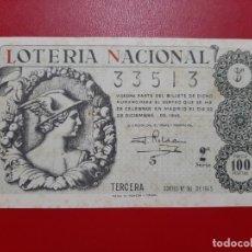 Lotteria Nationale Spagnola: DECIMO LOTERIA AÑO 1945 EL DE LA FOTO. Lote 201666552