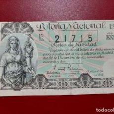 Lotteria Nationale Spagnola: DECIMO LOTERIA AÑO 1942 EL DE LA FOTO. Lote 201669481