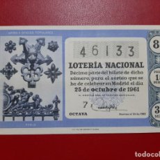 Lotería Nacional: DECIMO LOTERIA AÑO 1961 EL DE LA FOTO. Lote 201672860