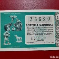 Lotería Nacional: DECIMO LOTERIA AÑO 1961 EL DE LA FOTO. Lote 201673063