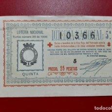 Lotería Nacional: DECIMO LOTERIA AÑO 1936 EL DE LA FOTO. Lote 201673285