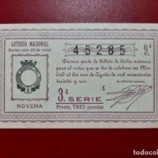 Lotería Nacional: DECIMO LOTERIA AÑO 1936 EL DE LA FOTO. Lote 201673466