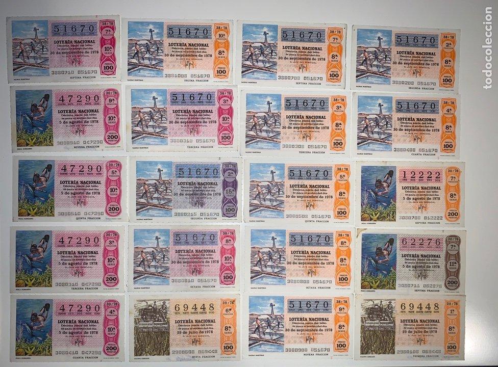 LOTE 59 DECIMOS BOLETOS LOTERÍA NACIONAL 1978 (Coleccionismo - Lotería Nacional)