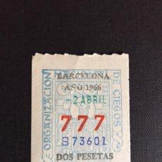 Lotería Nacional: LOTERIA CUPON ONCE AÑO 1966 NUMERACIÓN 777. Lote 202102557