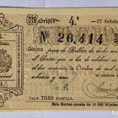 Lotería Nacional: DÉCIMO DE LOTERÍA NACIONAL SORTEO 27 DE OCTUBRE DE 1881. Lote 202552312