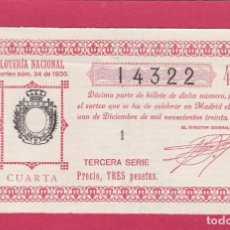 Loterie Nationale: LOTERIA NACIONAL SORTEO 34 DE 1930. Lote 203061691
