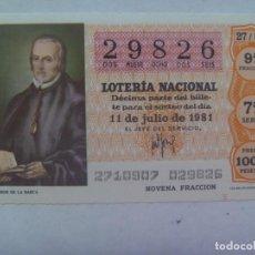 Lotería Nacional: DECIMO DE LOTERIA DEL 11 DE JULIO DE 1981: CALDERON DE LA BARCA. Lote 203133281