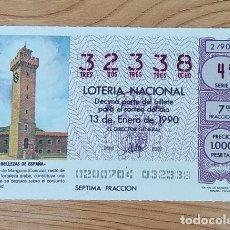 Lotería Nacional: DÉCIMO DE LOTERÍA NACIONAL ESPAÑOLA NÚMERO 32338 DEL 13-1-1990. Lote 203278666