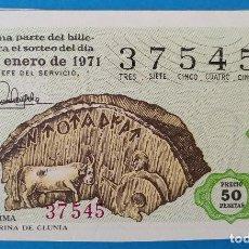 Lotteria Nationale Spagnola: LOTERÍA NACIONAL 1971. TAUROMAQUIA, SORTEO 3. Lote 203569882