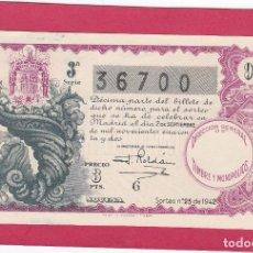 Loterie Nationale: LOTERIA NACIONAL SORTEO 25 DE 1942. Lote 203577592