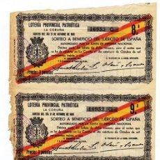 Lotería Nacional: LOTERIA PROVINCIAL PATRIÓTICA. 3 DÉCIMOS. LA CORUÑA. 21 DE OCTUBRE DE 1936. GUERRA CIVIL.. Lote 203834033