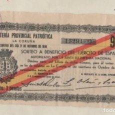 Lotería Nacional: LOTERIA PROVINCIAL PATRÓTICA LA CORUÑA. SORTEO OCTUBRE 1936 A BENEFICIO DEL EJÉRCITO.. Lote 203834622