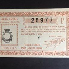 Lotteria Nationale Spagnola: LOTERIA AÑO 1931 SORTEO 26. Lote 203920372