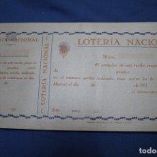 Lotería Nacional: LOTERIA NACIONAL ESPAÑA 1930- REPUBLICANIZADO CON SELLO CUPON BOLETO. Lote 203948736