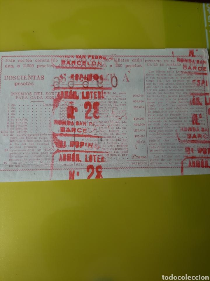 Lotería Nacional: 1954 22 Diciembre Décimo Lotería España - Foto 2 - 204158868